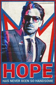 Hank3_print